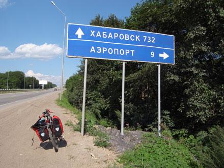 ru16.jpg